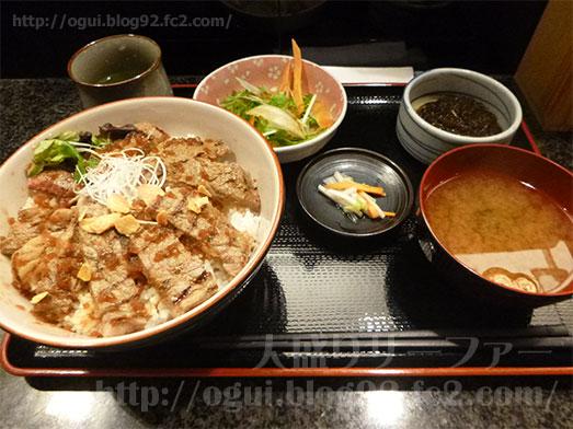 ごちそう家ぽん太八丁堀店でステーキ丼041