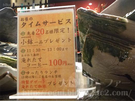 ごちそう家ぽん太八丁堀店でステーキ丼051