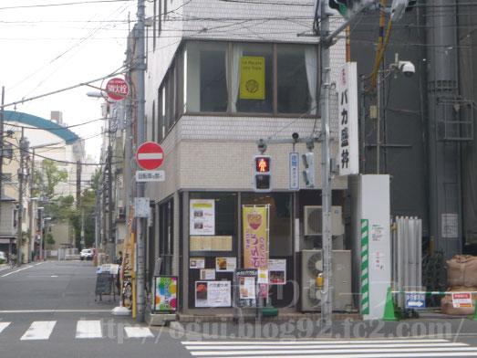 元祖バカ盛丼の浅草橋ハイブリッド酒場006