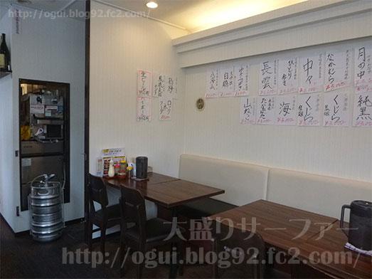 元祖バカ盛丼の浅草橋ハイブリッド酒場010