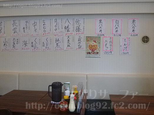元祖バカ盛丼の浅草橋ハイブリッド酒場011