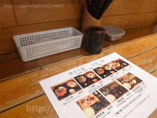 渋谷漁十八番マグロ丼大盛りおかわり自由008