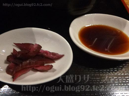 渋谷漁十八番マグロ丼大盛りおかわり自由015