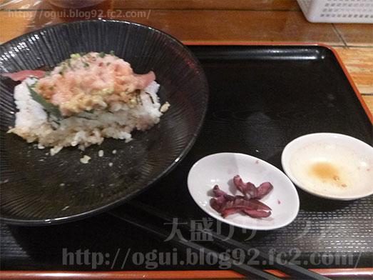 渋谷漁十八番マグロ丼大盛りおかわり自由021