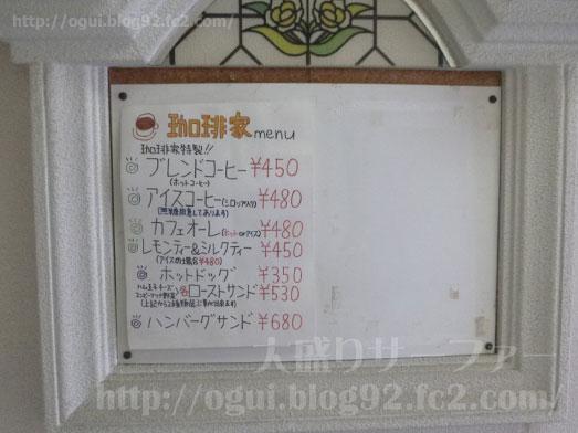 茅場町珈琲家のメニュー特製ホットケーキ030