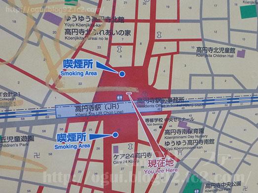 高円寺クロンボでランチDセット大盛り004