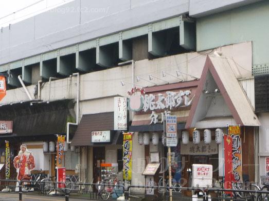 高円寺クロンボでランチDセット大盛り005