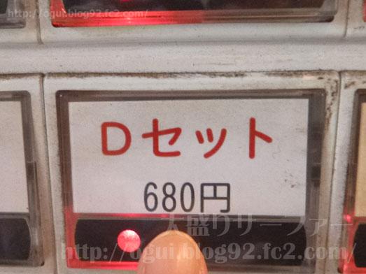高円寺クロンボでランチDセット大盛り015