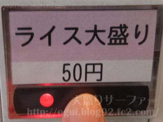 高円寺クロンボでランチDセット大盛り016