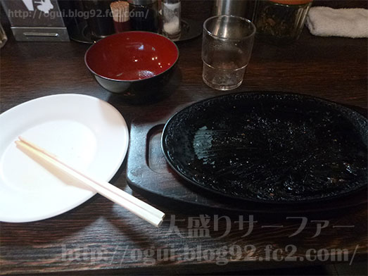 高円寺クロンボでランチDセット大盛り027