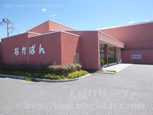 中村屋中パンカフェ館山バイパス店モーニング065
