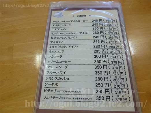 中村屋中パンカフェ館山バイパス店モーニング072