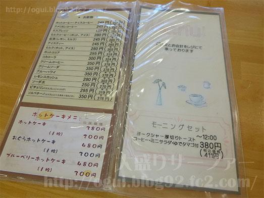 中村屋中パンカフェ館山バイパス店でチキンバスケット082