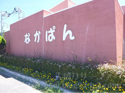 中パンカフェ館山バイパス店で特製モカソフト101