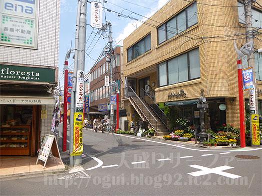 祖師谷大蔵オレンジカウンティで3メガクレープ006