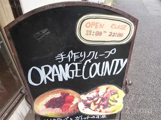 祖師谷大蔵オレンジカウンティで3メガクレープ009