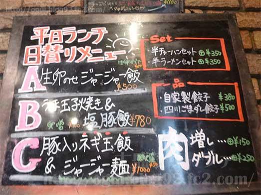 俵飯の唐揚げ丼トリカラニンニク塩ダレ飯085