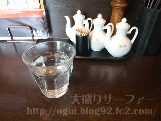 俵飯の唐揚げ丼トリカラニンニク塩ダレ飯086