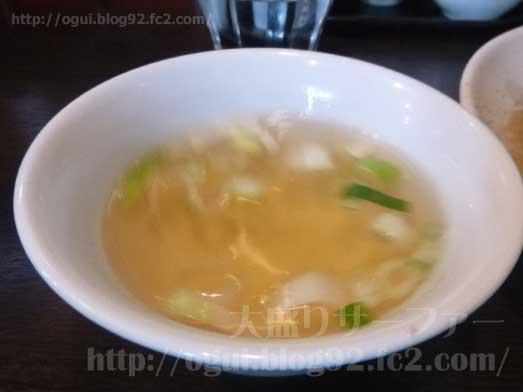 俵飯の唐揚げ丼トリカラニンニク塩ダレ飯092