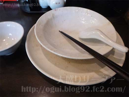 俵飯の唐揚げ丼トリカラニンニク塩ダレ飯096