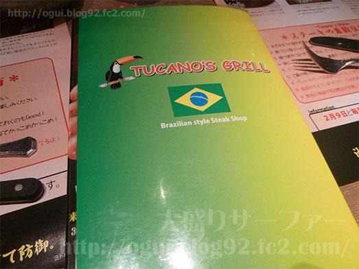 トゥッカーノグリル秋葉原サービスランチセット005