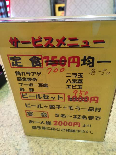 ayumi_004.jpeg