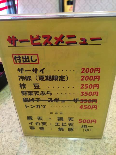 ayumi_005.jpeg