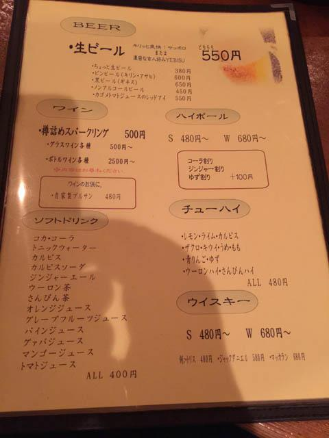 burutomi_009.jpeg