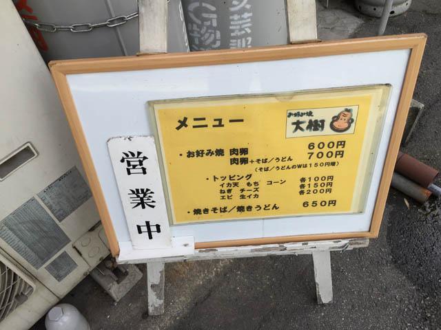 hiroki_003.jpeg