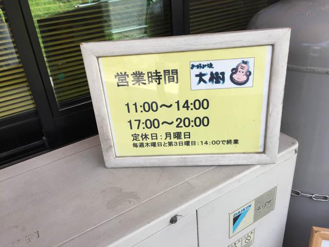 hiroki_004.jpeg