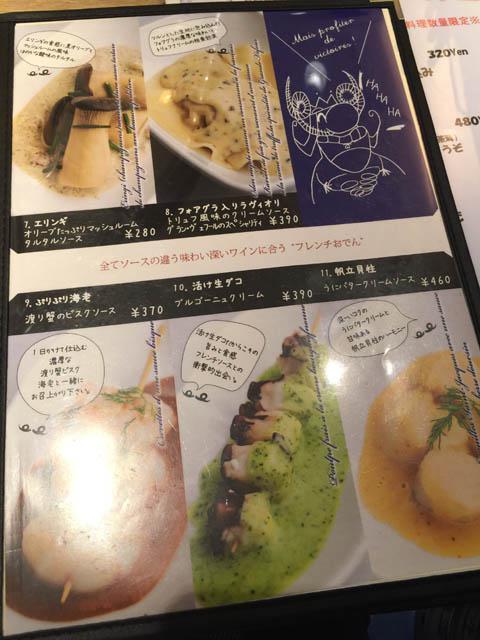 kouhaku_006.jpeg