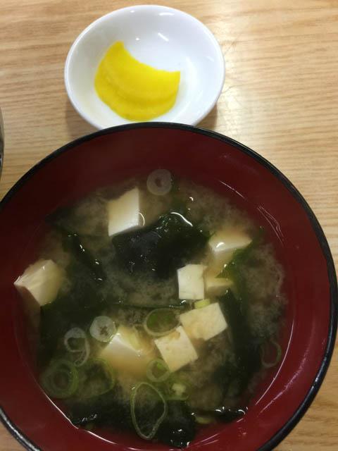 miyoshi_004.jpeg