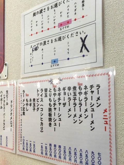 nagahamaichiban_000.jpeg