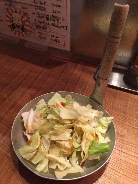 nishinoya_005.jpeg