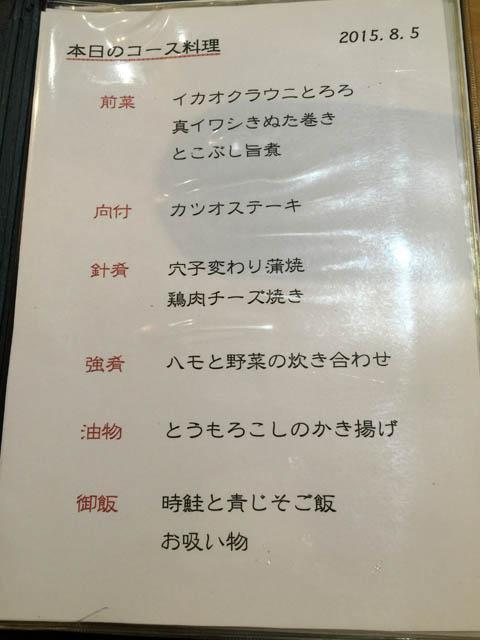 tainotai_055.jpeg