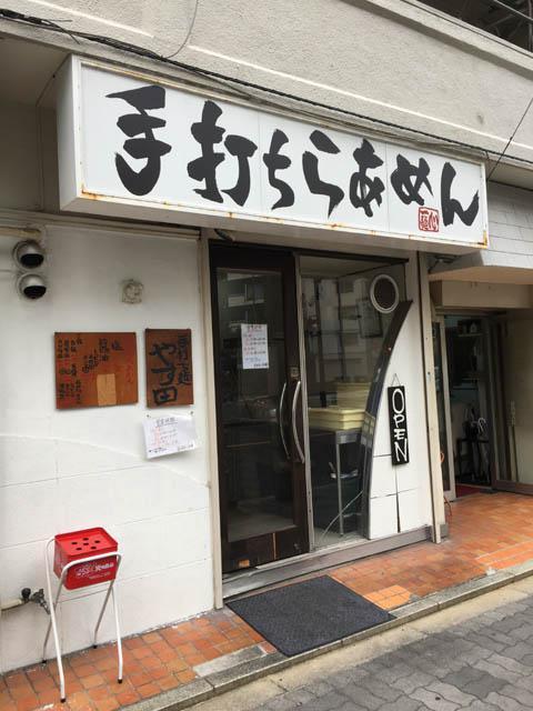 yasuda_006.jpeg