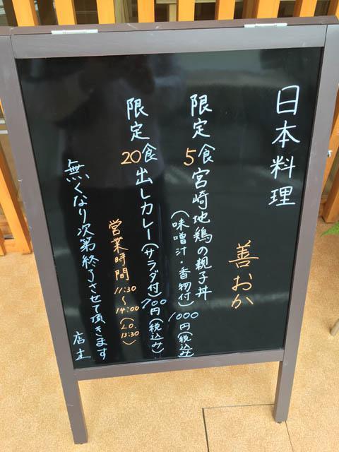 yoshioka_003.jpeg