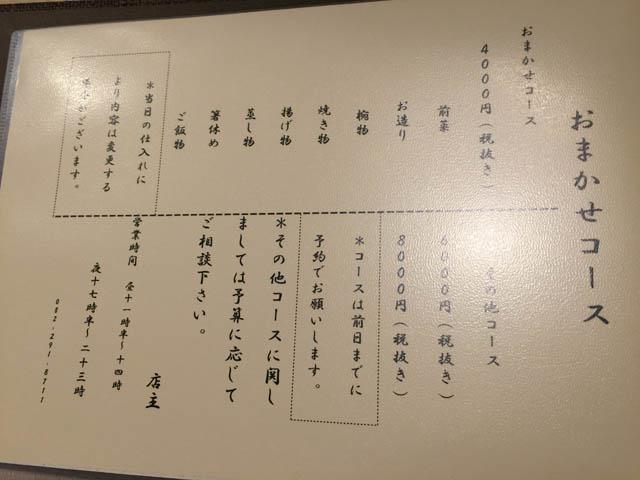yoshioka_014.jpeg