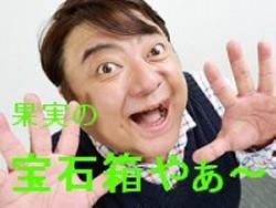 2hikomaro1.jpg