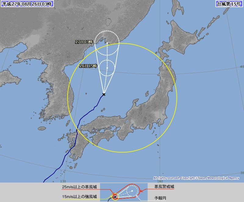【台風15号】日本海を北上…強風、大雨に注意