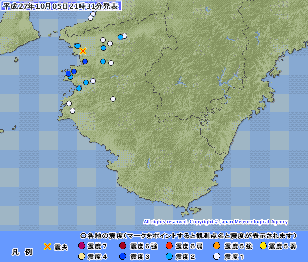 【中央構造線】和歌山と奈良で最大震度3の地震が発生