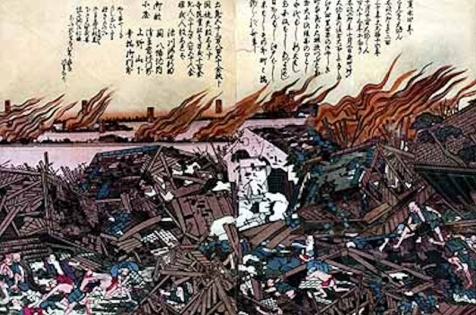 800px-Ansei_Great_Earthquake_1854_1855.jpg