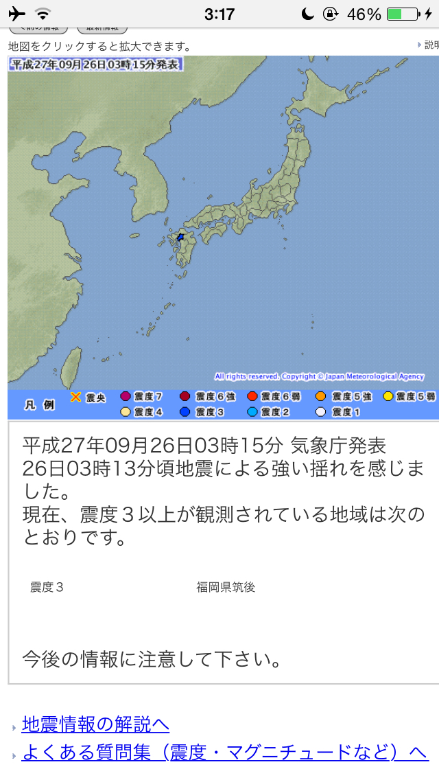 http://blog-imgs-81.fc2.com/o/k/a/okarutojishinyogen/livejupiter_1443204849_4201.jpg