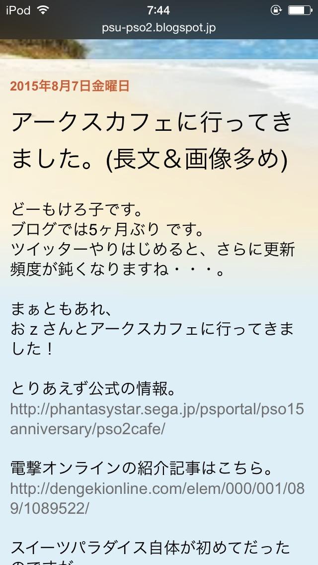 http://blog-imgs-81.fc2.com/o/k/a/okarutojishinyogen/news4vip_1440884913_7701.jpg