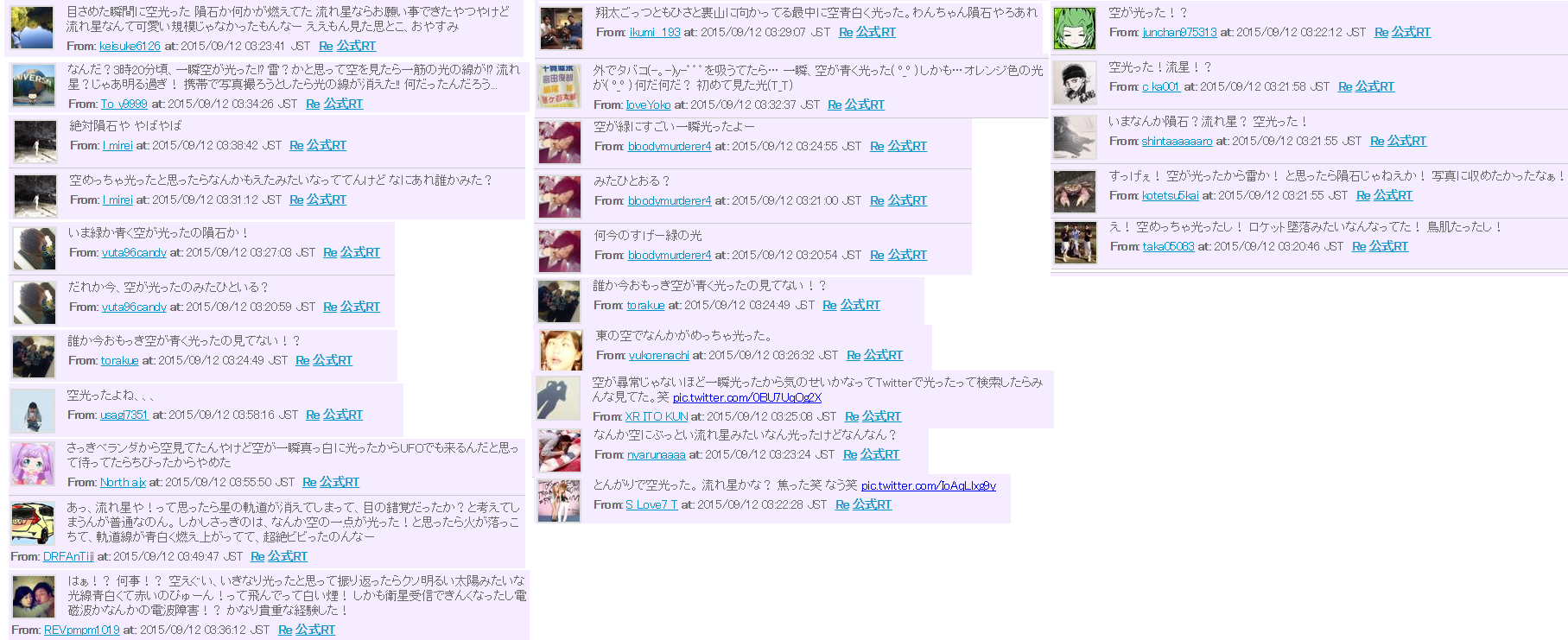 http://blog-imgs-81.fc2.com/o/k/a/okarutojishinyogen/news4vip_1442005762_5901.png