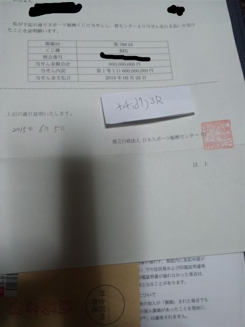 http://blog-imgs-81.fc2.com/o/k/a/okarutojishinyogen/news4vip_1443226072_101.jpg