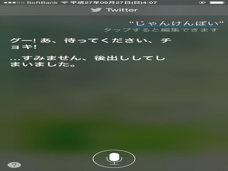 http://blog-imgs-81.fc2.com/o/k/a/okarutojishinyogen/news4vip_1443291136_9401.jpg
