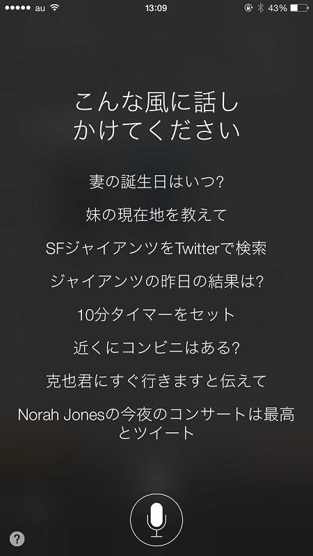 http://blog-imgs-81.fc2.com/o/k/a/okarutojishinyogen/news4vip_1443324847_9002.jpg