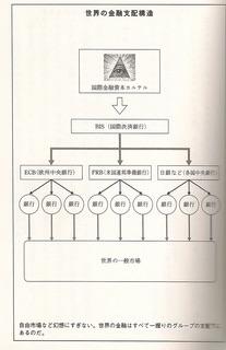 http://blog-imgs-81.fc2.com/o/k/a/okarutojishinyogen/news_1440989066_11701.jpg