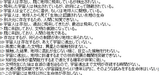 http://blog-imgs-81.fc2.com/o/k/a/okarutojishinyogen/news_1442808844_21801.png